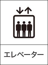 式関連施設